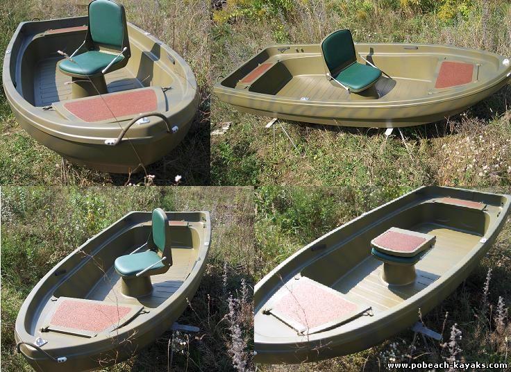 Лодка пластиковая для рыбалки своими руками